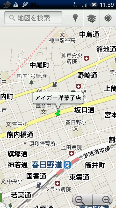 グーグルマップ5