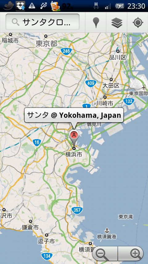 モバイルgoogleマップ サンタ