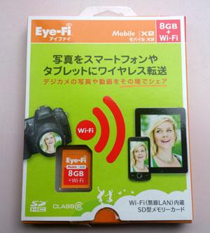 Eye-Fi モバイルX2